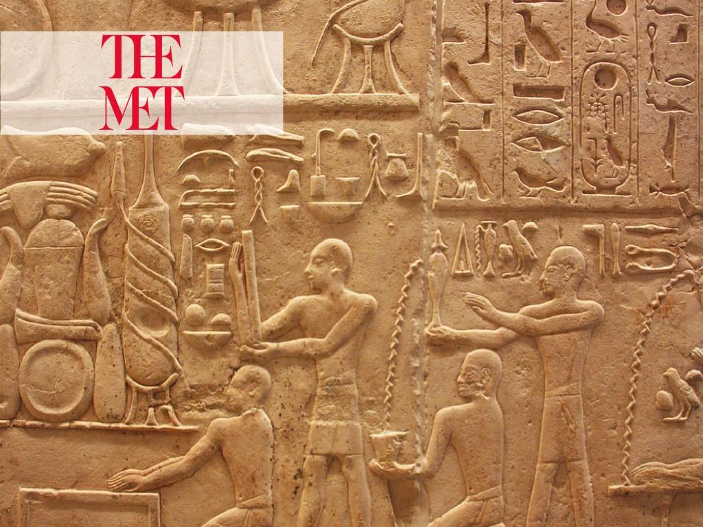 Entrada para el Museo Metropolitano de Arte (MET)